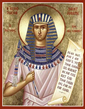 Свети Йосиф Прекрасни