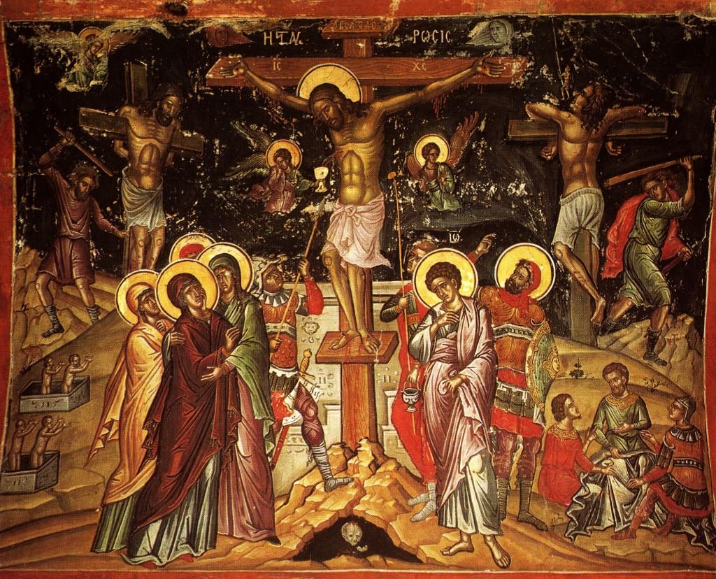 Разпятие Христово