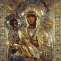 "Пресвета Богородица ""Троеручица"", чудотворна икона, Хилендар, Атон"
