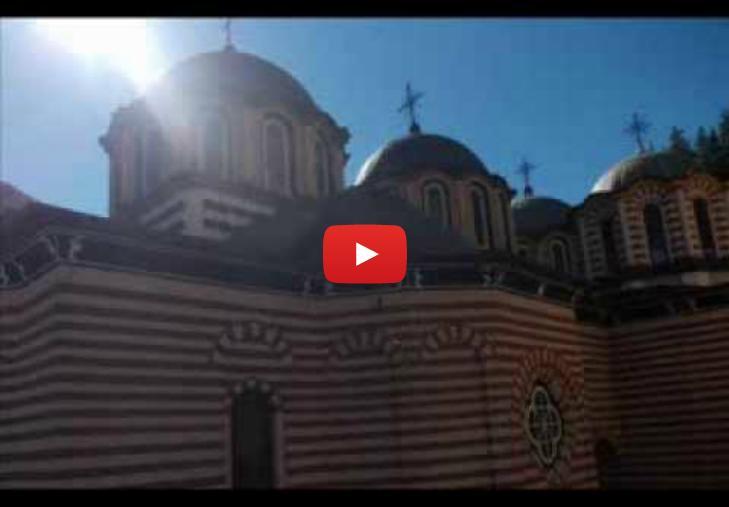 Празник в Рилския манастир - Достойно ест