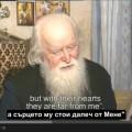 отец Софиан Богиу