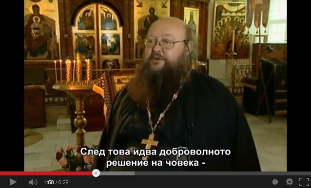 Сергий Рибко