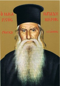 Papa-Dimitri-by-Archimandrite-Aimilianos-of-Mount-Athos2