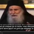 elderJoseph