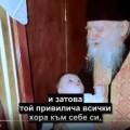 св_Порфирий