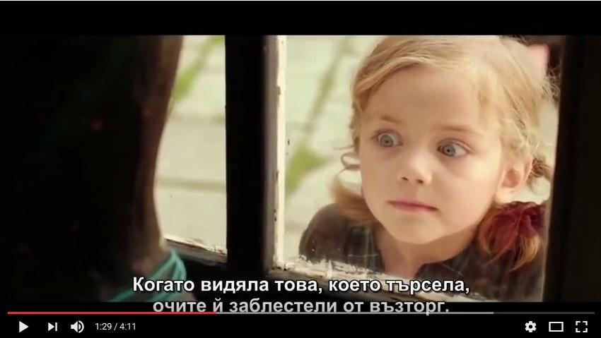 tiurk_ogarlica