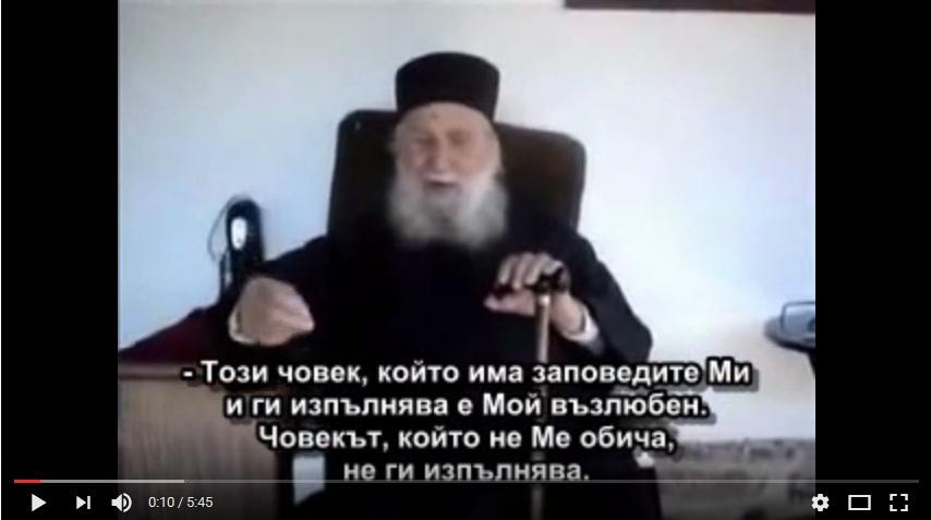 старец Йосиф Ватопедски