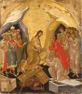 Воскресение-Христово