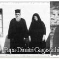 Papa Dimitri Gagastathis