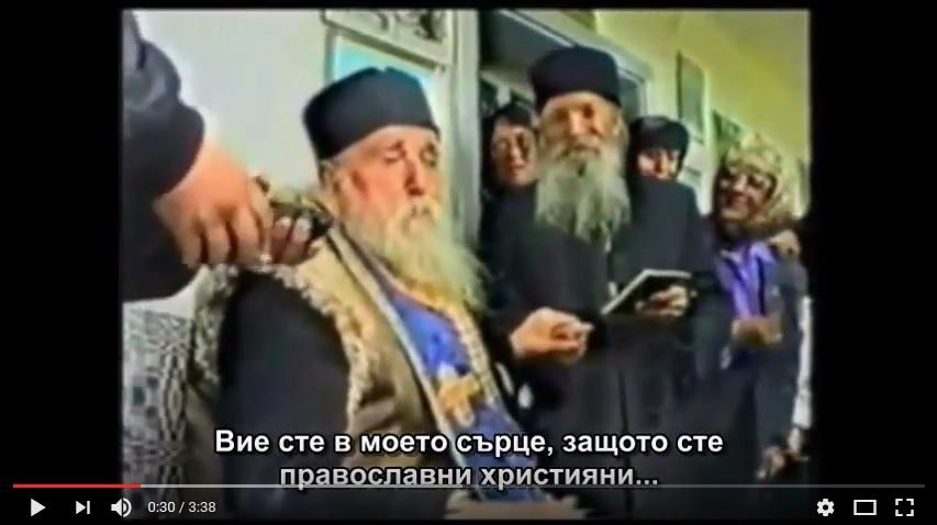 старецТадей_старецКлеопа