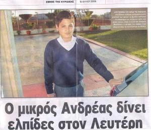 andreas_thayma_ag_marinas02