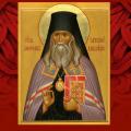 sv-feofan