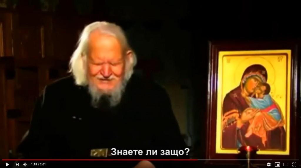 usmihva_ni_se