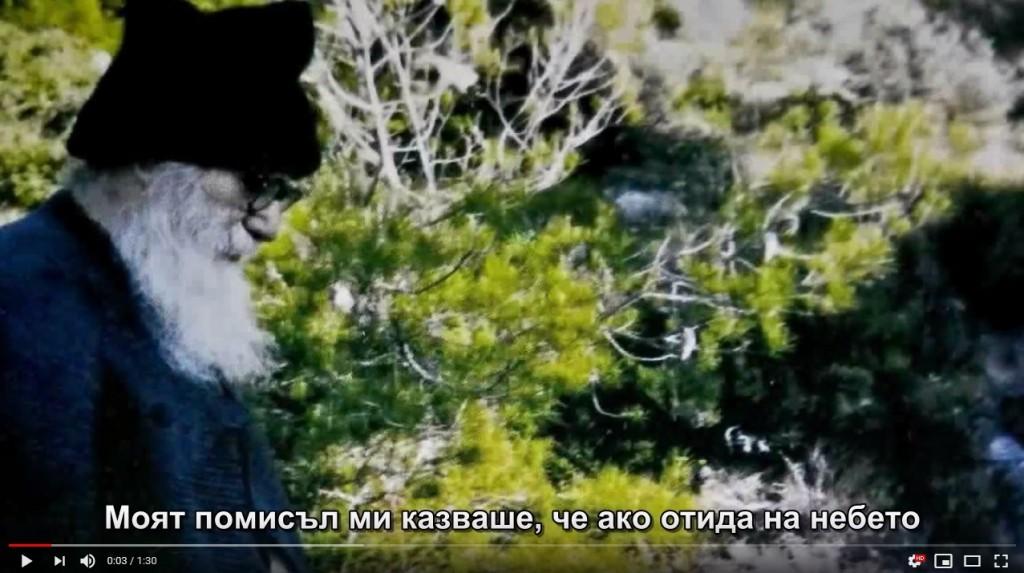 kakvo_pravish_tuk