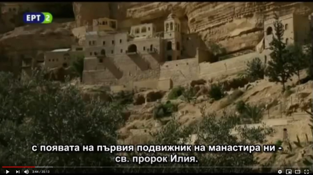 m_sv_Georgi_Hozeva