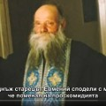 Evmenios