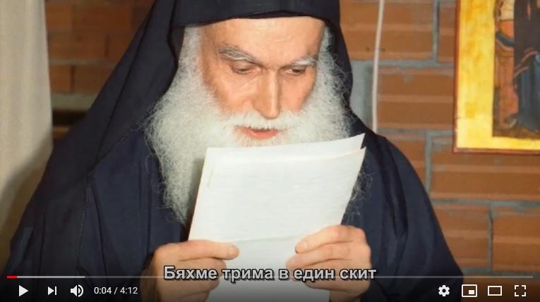 ЕфремКатунакски